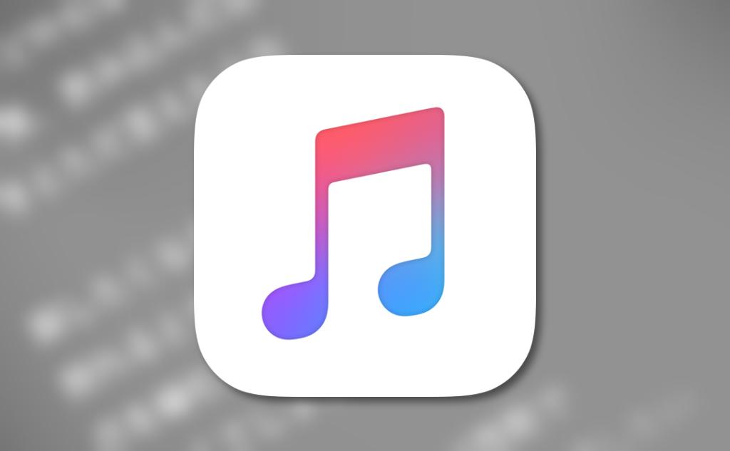 歌詞表示が見やすいAppleのミュージックアプリ